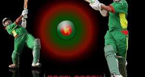 Bangladesh matches schedule for 2015 cricket world cup