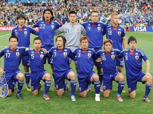 Japan team 23 man roster for 2015 asian cup.