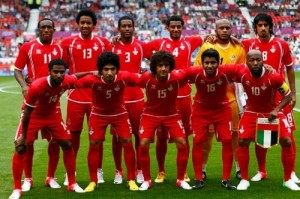 UAE 23 man roster for 2015 asian cup.