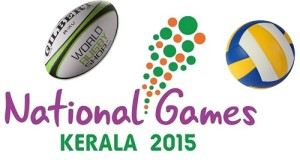Volleyball, rugby and Lawn Bowls pools in national games 2015