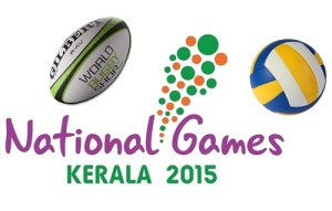 Volleyball Rugby and Lawn bowls pools in 2015 national games of india.