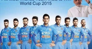PM Modi wishes Team India Best of Luck for world cup on twitter