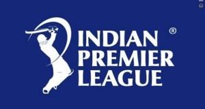 IPL season now suspended?