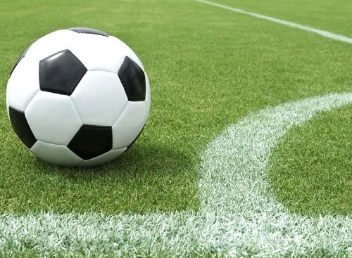 Bhutan vs China Live Streaming, Telecast, Score 2018 WC qualifier.
