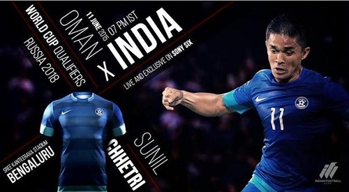 India vs Oman world cup 2018 qualifier Preview, Predictions.