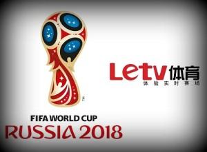 LeEco aka LeTV buys FIFA World Cup 2018 Broadcast Rights.