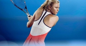 Maria Sharapova unveils outfit for Australian Open 2016