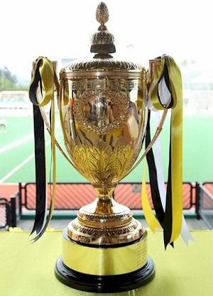 Sultan Azlan Shah Cup Winners List.