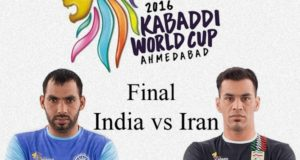India vs Iran Kabaddi World Cup 2016 Final Live Streaming