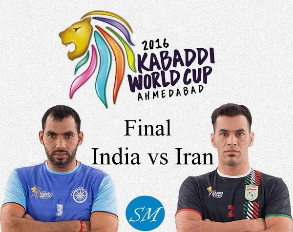 India vs Iran Kabaddi World Cup 2016 Final Live Streaming