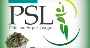 Pakistan Super League 2017 Prize Money