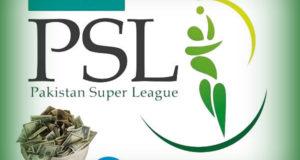 Pakistan Super League 2017 Prize Money