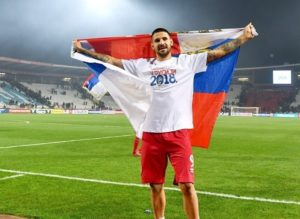 Serbia qualify for FIFA world cup 2018