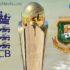 England vs Bangladesh Live Score 2017 Champions Trophy 1st match