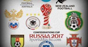 All 8 Teams Squad for FIFA Confederations Cup 2017