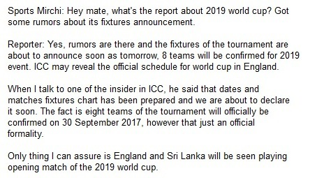 England to play Sri-Lanka in 2019 world cup opener