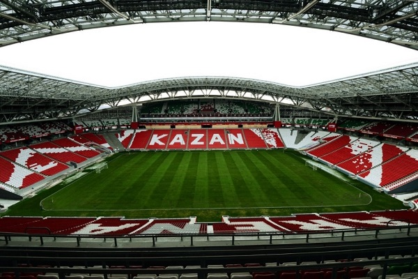 Kazan Arena ground for 2018 world cup Russia