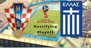 Croatia vs Greece 2018 World Cup Playoff Live Streaming