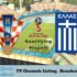 Croatia vs Greece 2018 World Cup Playoff Live Streaming