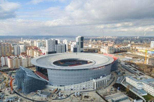 Ekaterinburg Arena Stadium
