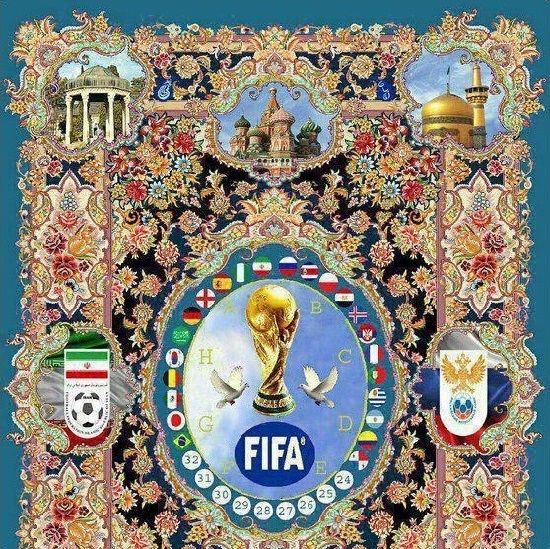 Iranian Carpet designed for 2018 FIFA World Cup