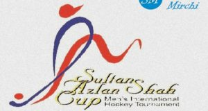 Sultan Azlan Shah Cup 2018 Fixtures, Schedule, Match Timings