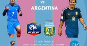 2018 World Cup: France vs Argentina Live Streaming, TV Channel