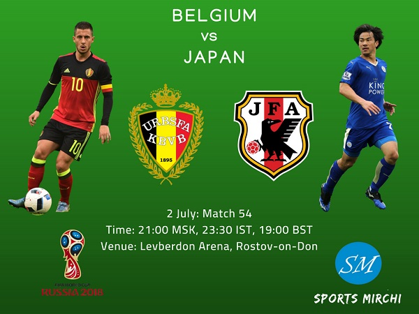 Belgium vs Japan 2018 FIFA world cup round of 16 match