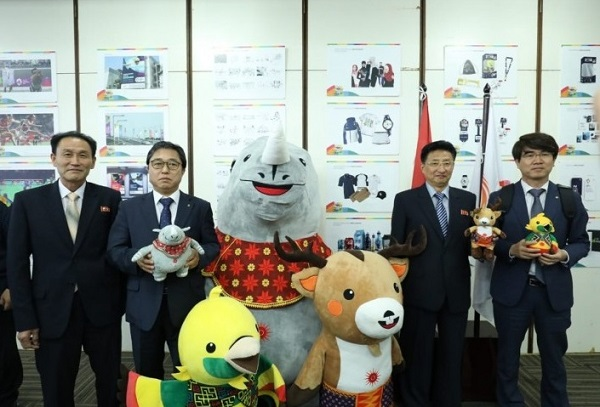 Combined Korea Team will compete in three sports at 18th Asian Games
