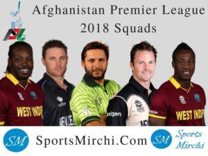 APL T20 2018 Teams, Squads