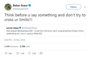 Babar Azam asked Zainab Abbas not to cross limits