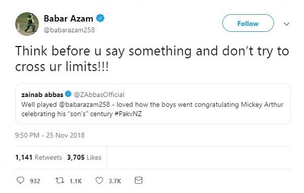 Babar Azam asked Zainab Abbas not to cross limits