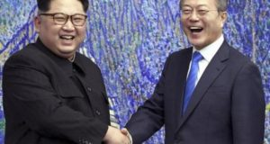 North Korea, South Korea join hands to bid 2032 Olympic Games