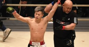 10 Interesting Facts about Tenshin Nasukawa