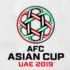 Asian Cup 2019: Knockouts matches, teams, schedule, fixtures, dates