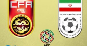 China vs Iran Quarterfinal Live Streaming: How to watch online 2019 Asian Cup