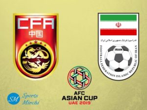China PR vs Iran quarterfinal of 2019 Asian Cup on 24 January