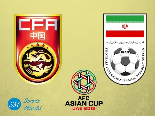 China PR vs Iran quarterfinal of 2019 Asian Cup on 24 January