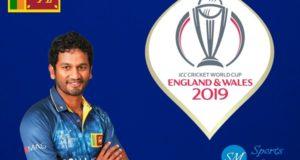 Sri Lanka Squad for ICC World Cup 2019 announced