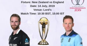 ICC World Cup 2019 Final: New Zealand vs England Schedule, Time