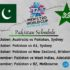 Pakistan Cricket Schedule for T20 World Cup 2020