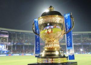 Vivo IPL Trophy