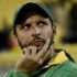 Former Pakistani cricketer Shahid Afridi found to be COVID-19 positive